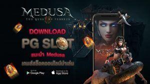 download pgslot